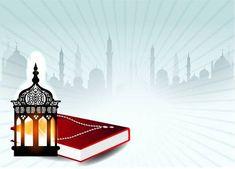 Ramadan 13 Stock Photo, Picture And Royalty Free Image. Islamic Background Vector, Ramadan Background, Black Background Wallpaper, Smoke Background, Poster Background Design, Light Background Images, Muslim Pictures, Islamic Pictures, Poster Ramadhan