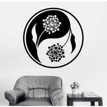 Floral Yoga Meditation Wall Sticker Wall Stickers Mandala Mural Wall Art Decal Wall Art