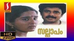 Sallapam Malayalam full movie | Dileep | Manju Warrier