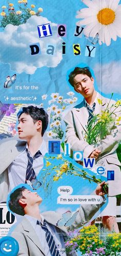 Kyungsoo, Chanyeol, Do Kyung Soo, Exo Do, Exo Members, Cute Icons, Aesthetic Pictures, Iphone Wallpaper, The Help