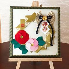 Paper Crafts Origami, New Years Decorations, Mother And Child, Diy And Crafts, Japan, Frame, Manualidades, Mother Son, Picture Frame