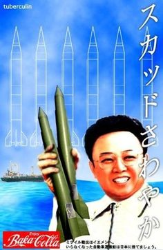 Kim Jong Un Memes, Lynn Minmay, North Korea, Funny Cute, Science Nature, Make Me Smile, Funny Pictures, Jokes, Poster