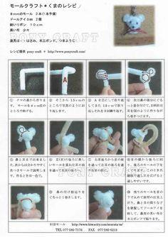 村田モールの製造直売サイト 【モールしま専科】 | まき先生のプチレシピ