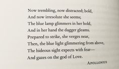 Poem by Apollonius (Psyche sees Cupid) Lyric Poetry, Poetry Quotes, Book Quotes, Lyric Quotes, Lyrics, Myth Stories, What Makes Me Me, Eros And Psyche, Quote Aesthetic