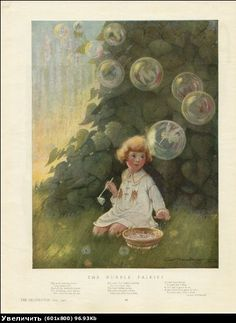 The Bubble Fairies - Frances Tipton Hunter