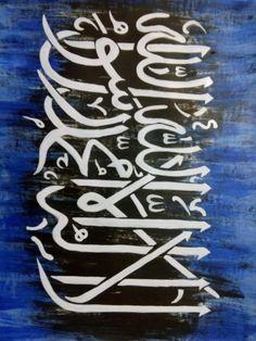 Hand painted Islamic 1 kalima with vivid acrylic paints
