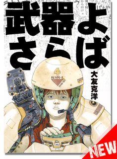 Katsuhiro Otomo Illustrations - A Farewell To Weapons Art Book