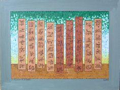 Gerald Shepherd: Landscape In A Wood