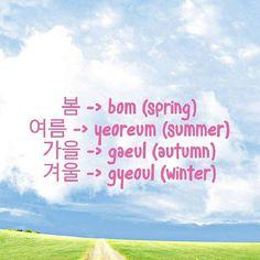 4 Season in South Korea