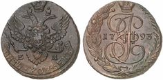 5 Kopecks. Russian Coins, Catherine II. 1762-1796. 1793 EM. 56,88g. Bit 647. Uncirculated. Starting price 2011: 80 USD. Unsold.
