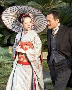 What are some quotes from memoirs of a geisha that has to do with setting?