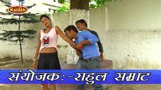 कांचे उमरमें Album:- Dipakwa Inter Fail Ho Gayel Singer:- Deepak Phalkaw...