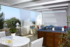 Naxos hotel, Mitos is an Agios Prokopios hotel in Naxos that offers luxury stay near the beach. Mitos hotel for your holidays, wedding or honeymoon in Naxos. Naxos Greece, Outdoor Spaces, Outdoor Decor, Luxury Accommodation, Hotel Suites, Jacuzzi, Minimalism, Patio, Architecture