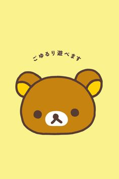 Rilakkuma Cute iPhone Wallpapers HD