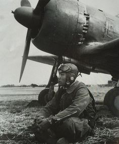 Imperial Japanese Army Pilot