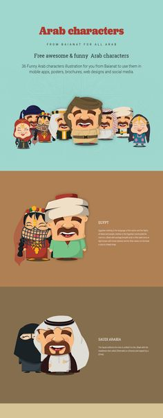 36 Free Arab characters illustrations. on Behance