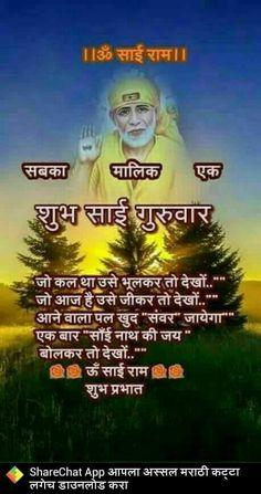 "Save by Somnath Ram "" Anuragi """