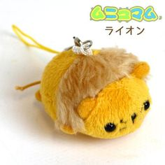 Soft and Downy Mini Animal Stuffed Toy Cell Phone Strap (Lion) -  - 1