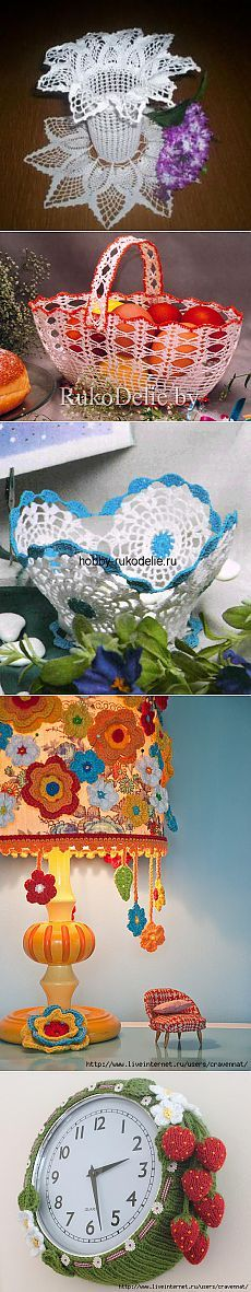 Vases, plats crochet |  Entrées dans la catégorie Vases, plats crochet |  Blog Valentina_Kozlova