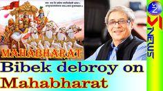 Interpretation of Mahabharat by famous economist Dr Bibek debroy