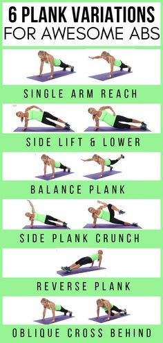 5 Plank Variations For Awesome Abs Planks are the rockstar of abdominal work! Try these 6 plank variations to keep things fun and keep your core engaged and strong! The post 5 Plank Variations For Awesome Abs appeared first on Gesundheit. Fitness Workouts, Abs Workout Routines, At Home Workout Plan, Toning Workouts, At Home Workouts, Workout Plans, Fitness Gear, Health Fitness, Plank Fitness