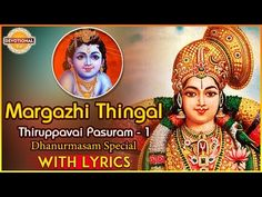 Dhanurmasam special videos by Devotional TV. Listen to pasuram of Thiruppavai . The Tirrupavai popularly known as Dhanurmasa Vratham in Tamil, is a colle. Bhakti Song, Devotional Songs, Pooja Rooms, God, Youtube, Movie Posters, Profile, Music, Decor