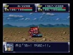 スーパーロボット大戦EX 36   (編集版・ストーリー・戦闘シーンのみ)
