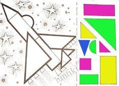 Раскраски по цифрам и с примерами - Наталья Каргина - Picasa Web Albums