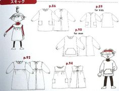 True Stitches: More Aprons, Anyone? True Stitches: More Aprons, Anyone? Japanese apron patterns. There are bib aprons, waiter's aprons, and even artist smocks. (This looks like a good thing to do with an outgrown or not quite perfect dress - make a real full pinafore out of it!)