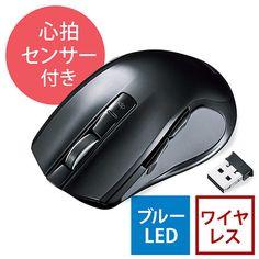 ワイヤレススマートマウス(心拍センサー付き・ハートレートモニター・ブルーLEDセンサー・5ボタン・ワイヤレス)