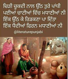 Punjab Culture, Milk