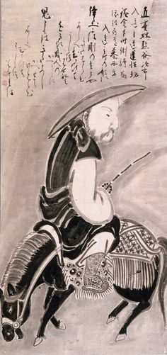 Hakuin Ekaku, Renshobo on Horseback Zen Painting, Chinese Painting, Buddha Zen, Korean Art, Zen Art, Buddhist Art, Japan Art, Japanese Culture, Minimalist Art