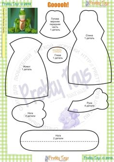 Gooooh You will need a fleece green, white & dk green for specks. Sew white…