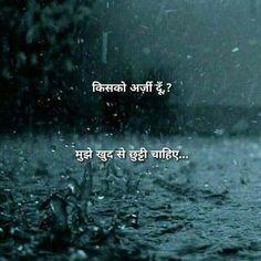 Quotes and Whatsapp Status videos in Hindi, Gujarati, Marathi Shyari Quotes, Hindi Quotes On Life, Motivational Quotes In Hindi, People Quotes, Wisdom Quotes, Inspiring Quotes, True Quotes, Hindi Qoutes, Hindi Shayari Life