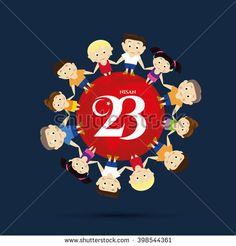 vector illustration of the cocuk baryrami 23 nisan , translation: Turkish April 23 National Sovereignty and Children's Day, graphic design to the Turkish holiday, kids icon, children logo. Kids Icon, Kids Logo, Child Day, Holidays With Kids, Mars, Graphic Design, Christmas Ornaments, Logos, Logo