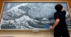 Remember the Taiwanese teacher who creates stunning educational masterpieces on his chalkboard? Well, looks like we've found another teacher with mad chalk drawing skills - it's Hirotaka Hamasaki.