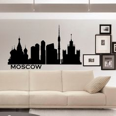 Wall Decals Vinyl Stickers Moscow City Skyline by FabWallDecals