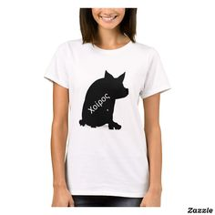 Pig Silhouette (Χοίρος) Farm Animal T-Shirt Farm Animals, Wardrobe Staples, Fitness Models, Silhouette, T Shirts For Women, Female, Casual, Fabric, Cotton