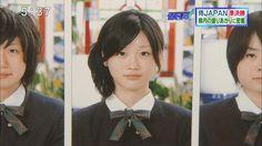 静岡朝日テレビ・牧野結美アナ(23)の高校時代の写真が公開。中田翔と大阪桐蔭高校の同期ということで,中田と親しい同級生に電話インタビューさせられていた。なんのこっちゃ。静岡朝日テレビは「こうなりゃ,全国区のアイドル・アナとして売り出しちゃえ!」とか思っているんだろうか。