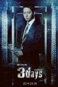 "Upcoming ""Three Days"" Drama Reveals Character Posters for Park Yoochun and Park Ha Sun   Soompi"