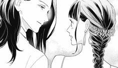 Manga Love, Manga To Read, Manhwa Manga, Manga Anime, Tsubaki Chou Lonely Planet, Hirunaka No Ryuusei, Drawing Body Poses, Manga Couple, Akatsuki