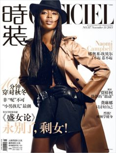 Naomi Campbell for L'Officiel China November 2013