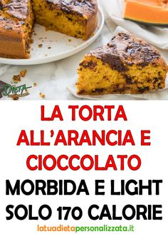 Kitchen World, Biscotti, Dessert Recipes, Desserts, Weight Watchers Meals, Good Food, Food And Drink, Cooking Recipes, Sweets