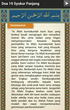 Doa Akhir Al Mathurat Terjemahan Doa Iman Allah