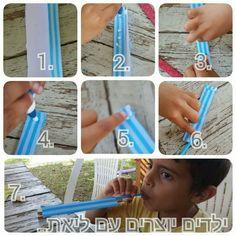 משחק נשיפה. מקפלים נייר לגליל (מעוך😉). אוטמים צד אחד. משחילים פנימה קשית. נושפים והנייר מתעופף. Kids craft &play
