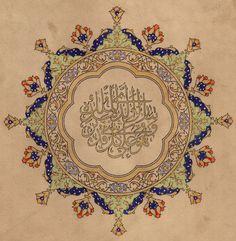 Islamic Calligraphy Drawing Art Handmade Koran Quran Floral Motif Decor Painting | Mughal Paintings | Persian Miniatures | Rajasthani Art