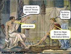 Ancient Memes, Just For Fun, Funny Pictures, Jokes, Humor, Greeks, Movie Posters, Fanny Pics, Humour