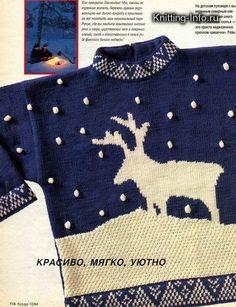 olen (472x614, 161Kb) Crochet For Kids, Crochet Baby, Knit Crochet, Boys Sweaters, Baby Knitting, Kids Fashion, Creations, Polo Ralph Lauren, Gowns