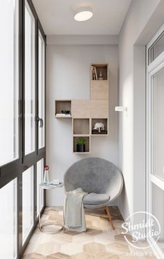 Tiny space