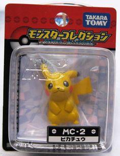 TOMY - Fourth generation - MC-2